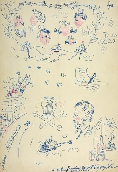 Бродский, И. Рисунок. Автопортрет Иосифа Бродского с изображением семьи Ардовых-Ольшевских. 1965 г.