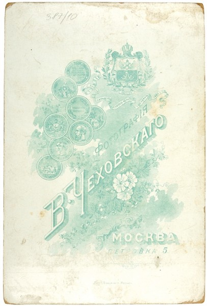 Лот из четырех кабинетных фотография Федора Шаляпина в образе. 1902.
