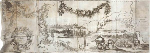 [Прижизненное издание] Олеарий, Адам. Описание путешествий в Московию и Персию. [На нем. яз.]. Шлезвиг, 1663.