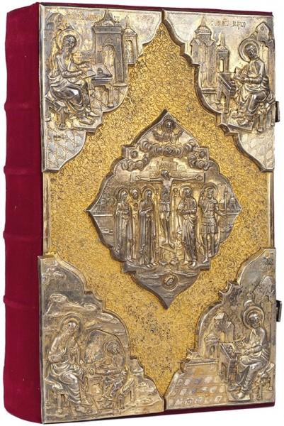 Евангелие. М.: Печатный двор, 1651 [28.11.–04.06.7159].