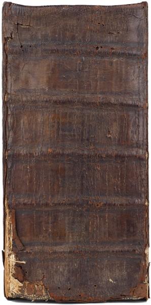[Рукопись]. Сборник слов и поучений. 1780-е гг.