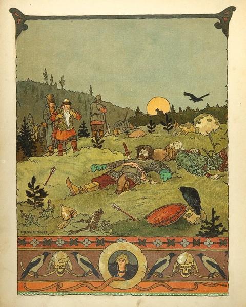 Пушкин, А.С. Сказка о золотом петушке / рис. Б. Зворыкина. М.: Изд. Т-ва А. Левенсон, [1903].