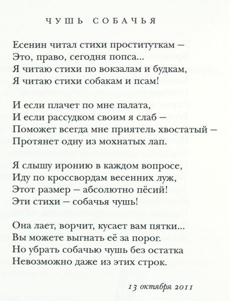 Читаю стихи проституткам телефоны проституток сеула