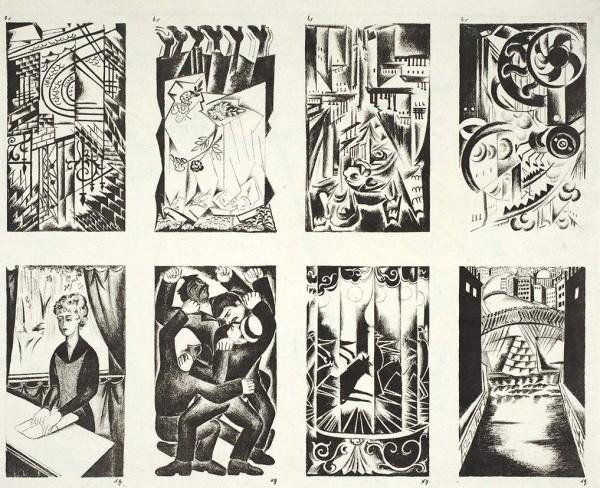 Гончарова, Н. Пробный отпечаток восьми иллюстраций для книги Александра Рубакина «Город».