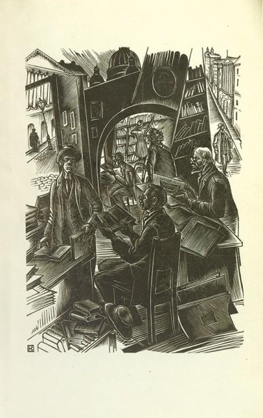 Черноков, М. Книжники. Роман. Книга первая. Л.: Издательство писателей в Ленинграде, 1933.