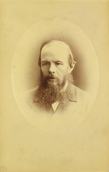 Кабинетная фотография Федора Михайловича Достоевского. СПб., 1884.