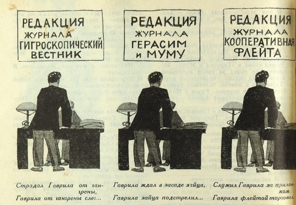 стихи ляписа трубецкого из 12 стульев роль движении караката
