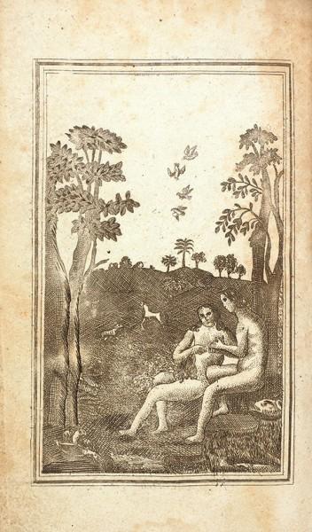 Мильтон, Д. Потерянный рай. Поэма Иоанна Мильтона в 3-х частях с присовокуплением Возвращенного рая. М.: В Тип. И.И. Смирнова, 1850.