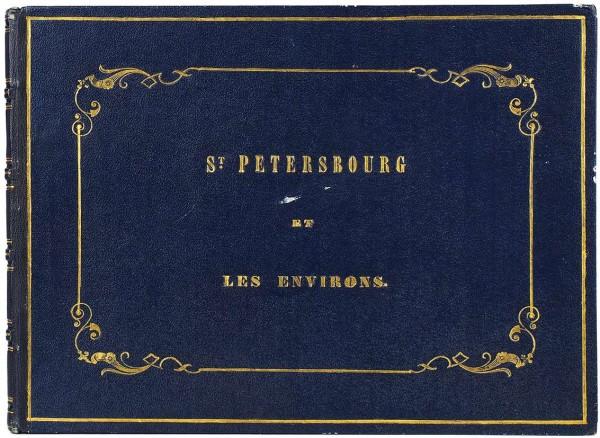 [Альбом гравюр на стали] Санкт-Петербург и окрестности. [St Petersbourg et les environs]. СПб.; Карлсруэ: Chez Velten, 1840-е гг. (?).