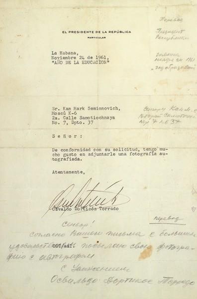 [Автографы Л. Брежнева, Ф. Кастро, Хо Ши Мина] Коллекция автографов лидеров коммунистических партий. Б.м., 1960-1970-е гг.