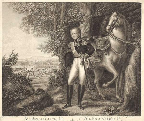 Каначчи (Canacci) Жозеф (работал в 1820-е годы) c оригинала Пьятолли (Piattoli) Гаэтано «Портрет Императора Александра I». 1822. Бумага, резец, пунктир, 33,5 x 40 см (лист обрезан).
