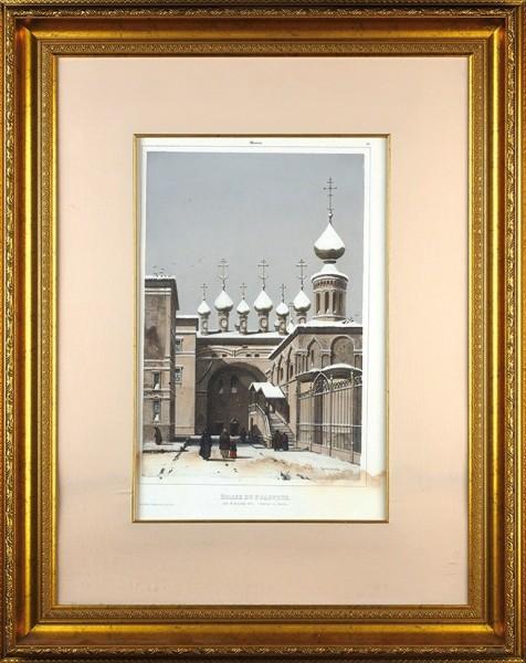 Андре Дюран (1807 - 1867) «Вид церкви Спаса за золотой решеткой в Кремле». 1840. Бумага, литография тоном, акварель, 54 х 35,5 см.