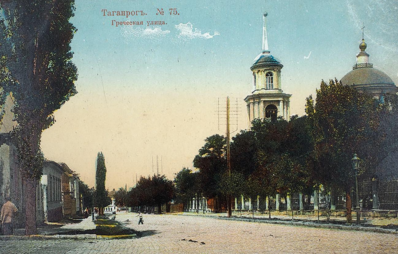 Таганрог в открытках