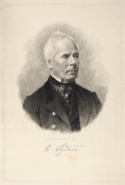 Иордан Федор Иванович (1800—1883) «Автопортрет». 1871. Бумага, резец, 30 х 22 см (лист), 22,7 х 15,1 см (оттиск).