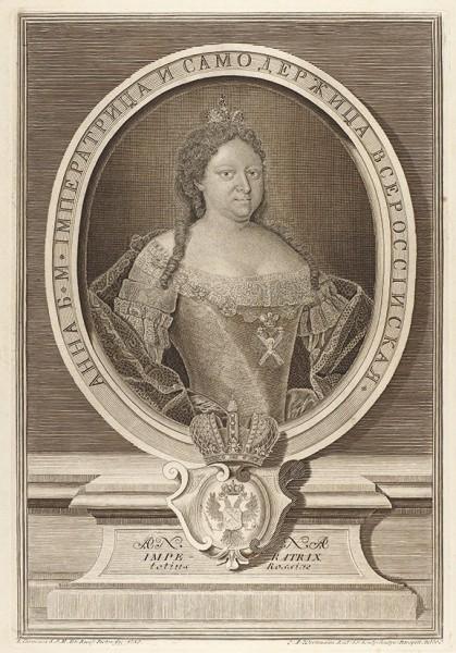 Вортман (Wortmann) Христиан Карл Альберт (1680–1760) cживописного оригинала Каравака Луи (1684–1754) «Императрица Анна Иоановна». 1736. (Оттиск XIXвека). Бумага, офорт, резец, 54x35,5см.