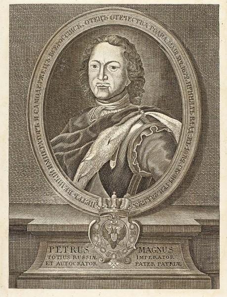 Маттарнови Филипп Егорович (1714-1742) «Император Пётр Великий». 1730-е. (Оттиск 1880-х). Бумага, резец, 54,5x36см (лист), 20,5x16см (оттиск).