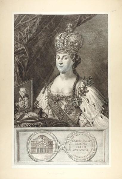 Лант (Lante) Жозеф cживописного оригинала Эриксена Виргилиуса (1722–1782) «Императрица Екатерина Великая». 1760-е. Бумага, офорт, резец, 54,5x40,5см (лист), 48,5x32,5см (оттиск).