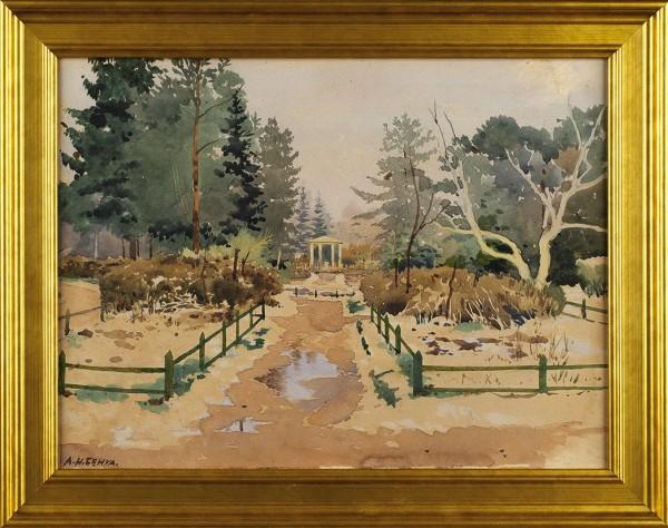 Бенуа Альберт Николаевич (1852— 1936) «Вид парка». Конец XIX— началоХХ века. Бумага накартоне, акварель, 24,6x33,6см.