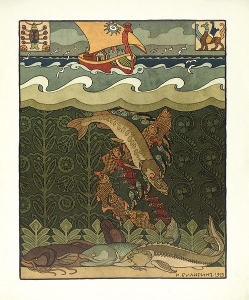Былины. Вольга / рисунки И.А. Билибина. СПб.: Товарищество Р. Голике и А. Вильборг, 1904.