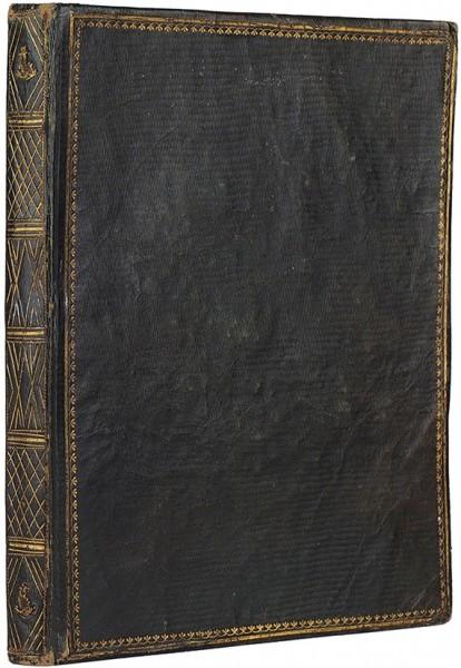 [Ранний список]. Грибоедов, А. Горе от ума в четырех действиях. [Б.м., 1830–1832].
