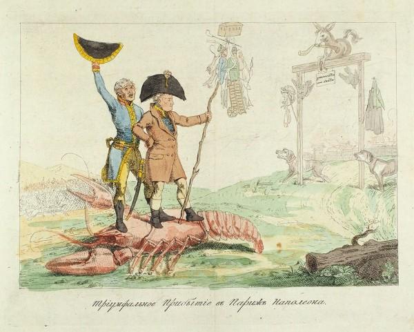 Венецианов Алексей Гаврилович (1780-1847) «Бегство Наполеона». 1814. Бумага, офорт, акварель, 29 х 39 см.
