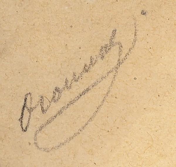 Осокин Константин Семенович (1801 - после 1847) «Мальчик с бильбоке». 1830-е. Бумага на картоне, графитный карандаш, акварель, 16 х 13 см.