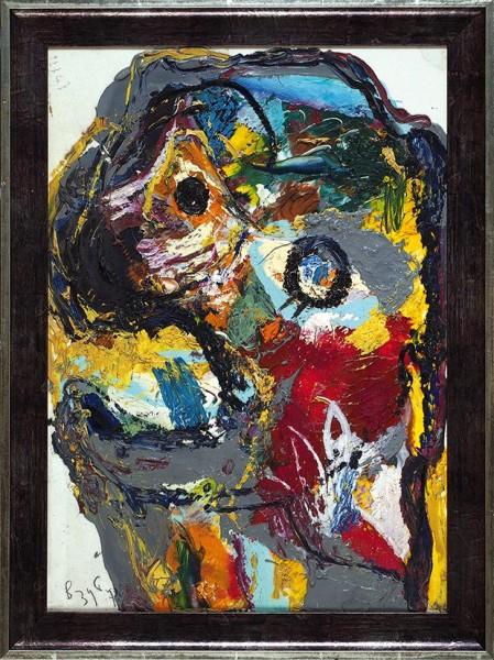 Зубарев Владислав Константинович (1937-2013) «Портрет». 1977. Картон, масло, 50 х 35,5 см.
