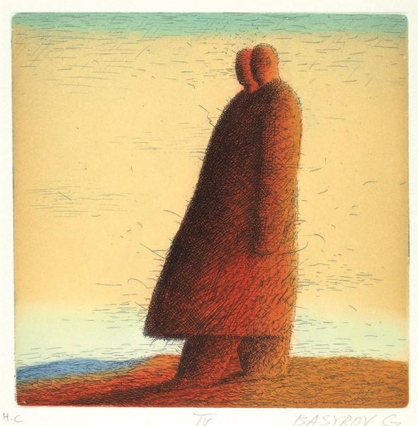 Басыров Гариф Шарипович (1944—2004) Лист IV из серии «Архаика». 1989. Бумага, цветной офорт, 19,8 х 20 см (оттиск).