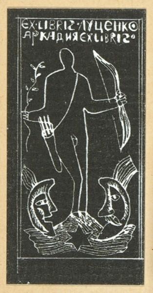 «Вся Цветаева». Полная коллекция изданий, вышедших из печати при жизни Марины Ивановны Цветаевой.