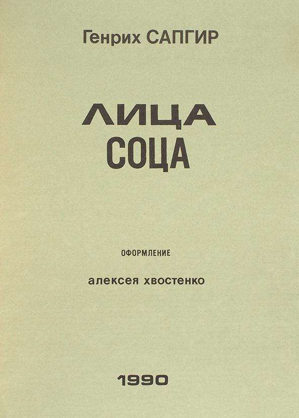 1965 в.хвостенко решебник