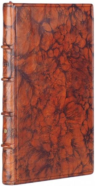 Конволют из трех книг о кавалерии. 1821-1836.