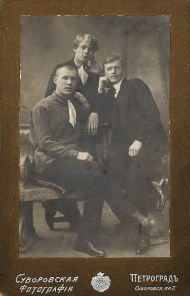 Фотография: С.А. Есенин, Н.И. Колоколов, И.Г. Филипченко. Пг.: Суворовская фотография, 1914-1915.