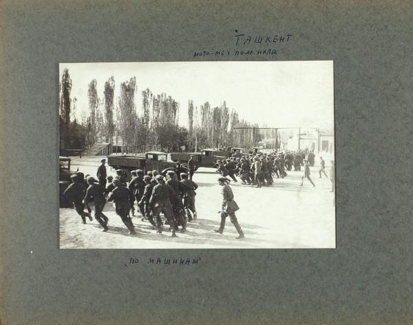 Фотоальбом «Мото-механизированный полк НКВД в Сталинабаде». [Ташкент, 1932-1937 гг.].