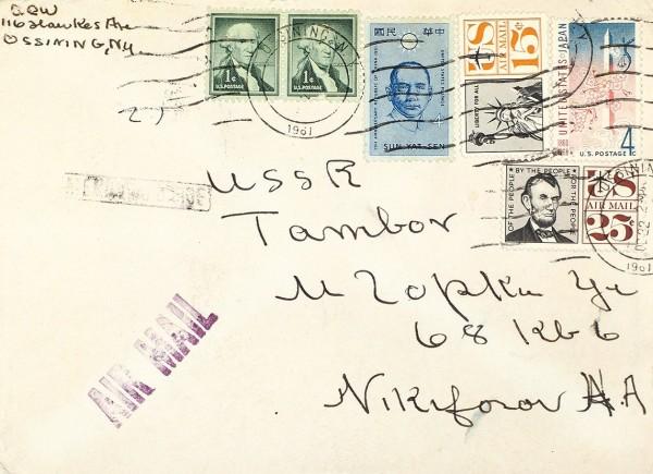 Собственноручный рисунок Пабло Пикассо «Голубь мира», с автографом.