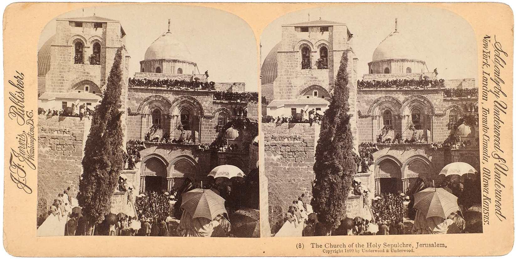 Иерусалим открытки, открытки окном картинки