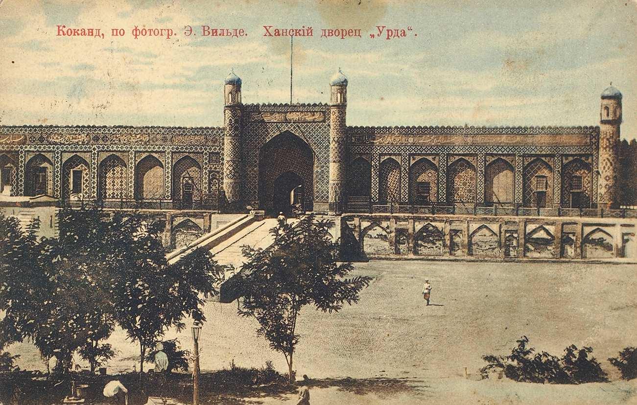 станции город коканд в картинках жертвоприношение