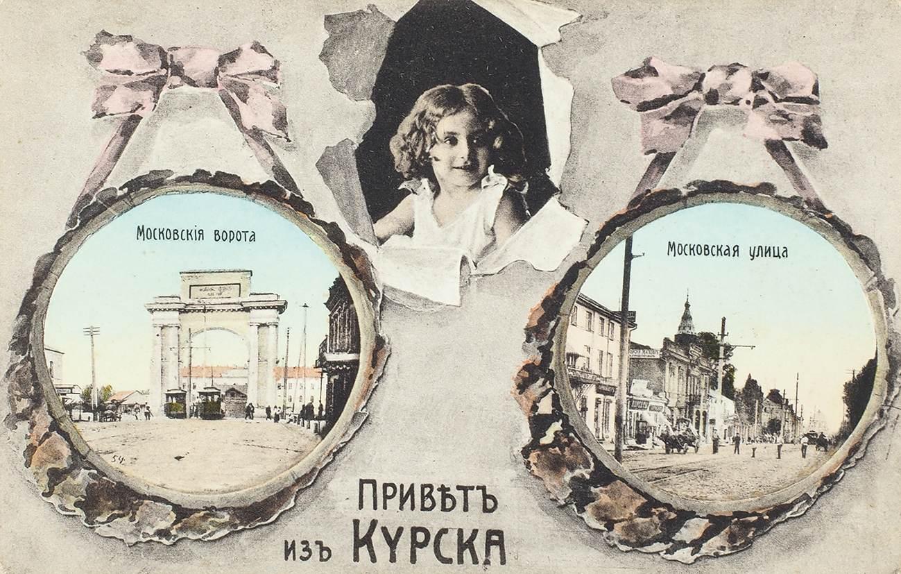 открытки с видами курска красная