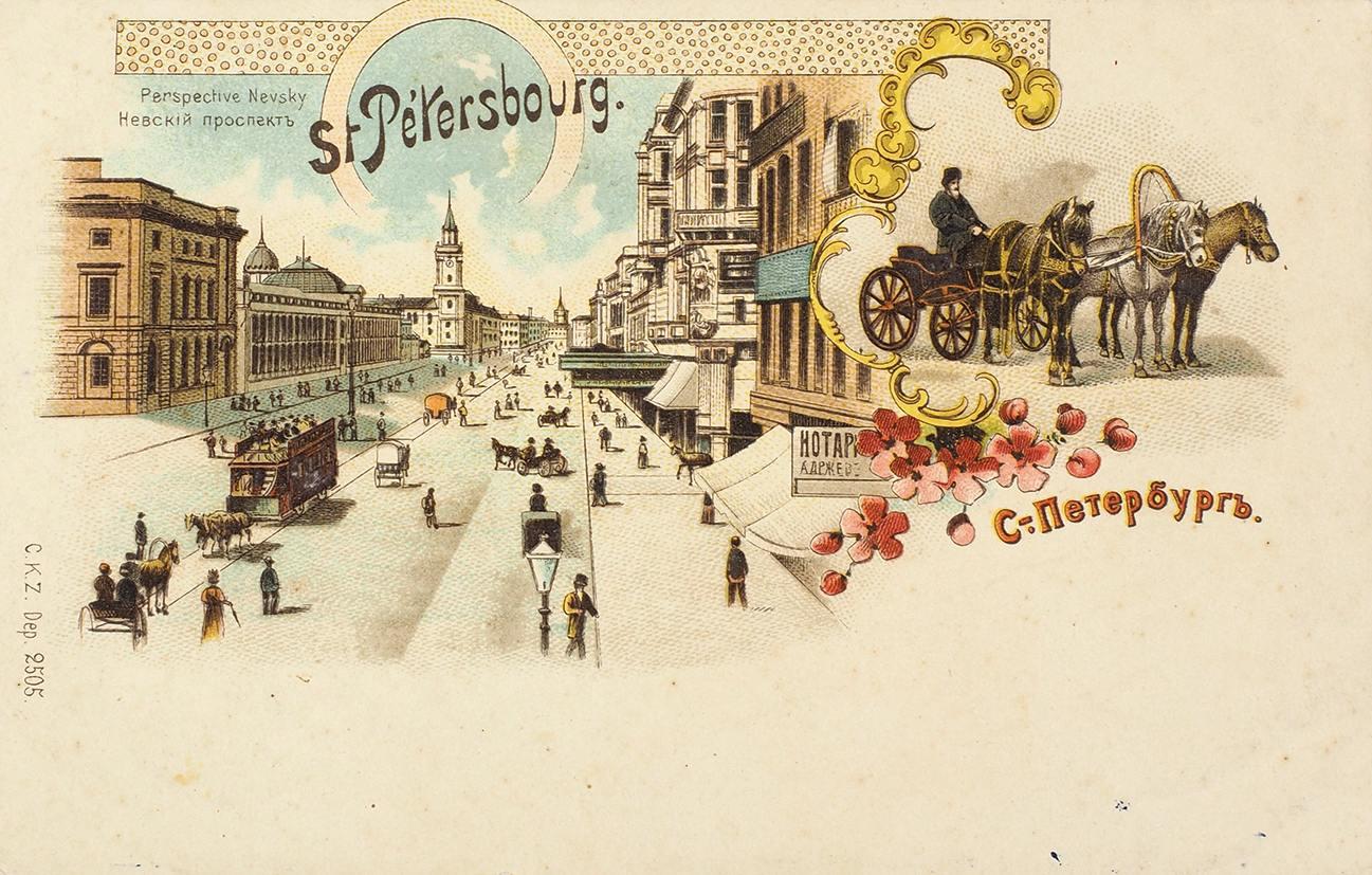 Картинки аланом, открытки в спб из москвы