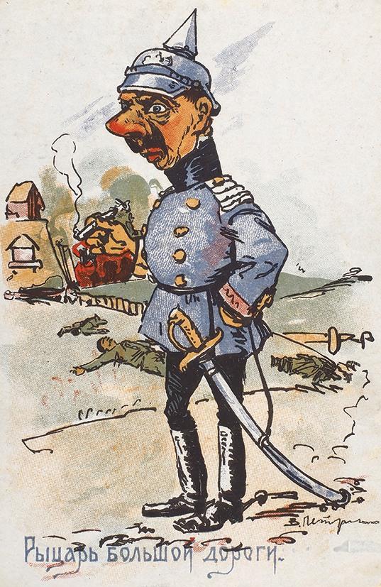 Малыша открытка, открытка 1 мировая война