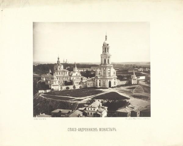 Восемь фото-гравюр с видами московских церквей. М.: Шерер, Набгольц и К°, 1882.