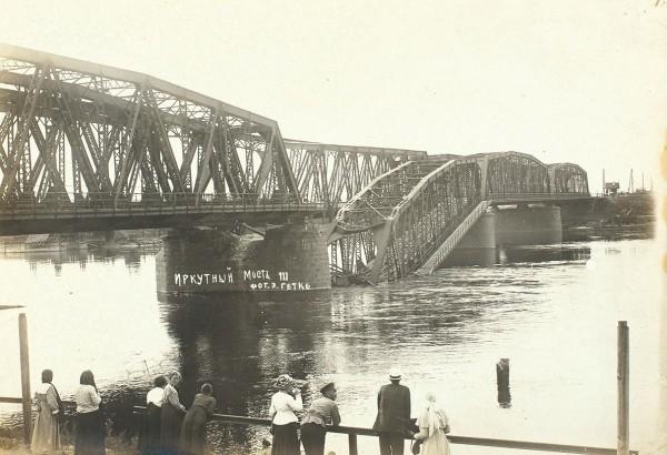Фотография «Иркутный мост».