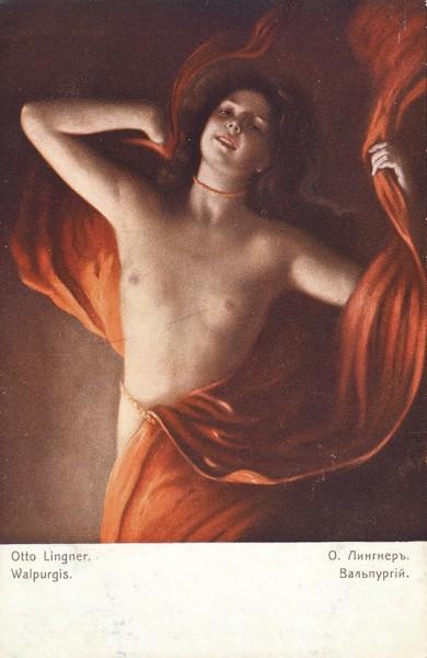 Подборка из 178 открыток «НЮ в живописи и скульптуре».