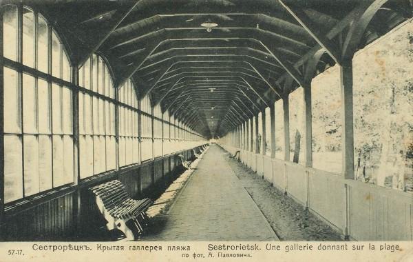 Подборка из 142 фотографических открыток «Сестрорецк».
