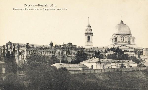 Подборка из 195 открыток и фотографических карточек «Монастыри в Российской Империи».