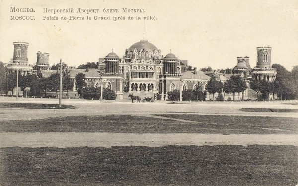Подборка из 130 открыток «Москва».