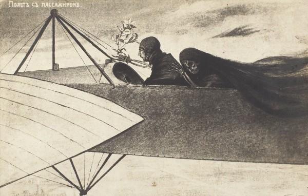 Подборка из 64 открыток «Авиация. Открытки с изображением дирижаблей и самолетов». 1900-1950-е гг.