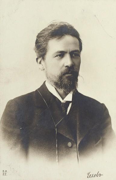 Подборка из 131 открытки «Литераторы». 1900-1950-е гг.