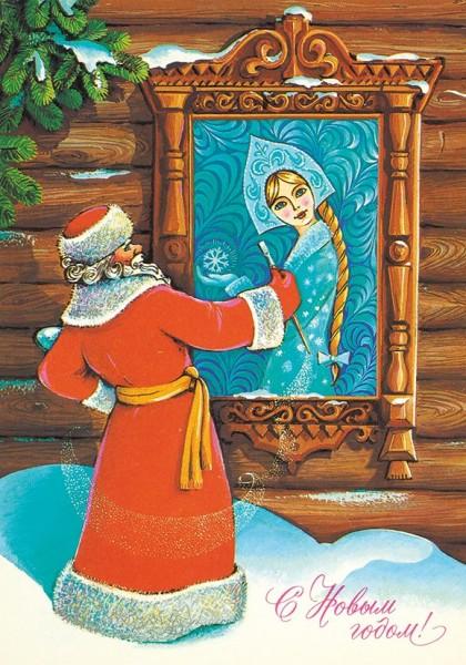 Подборка из 360 открыток «Дед Мороз».