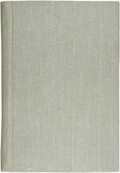 Дюпуи, Э. Проституция в древности и половые болезни / пер. доктора Л.В. СПб.: Тип. Т-ва «Народная Польза», 1907.