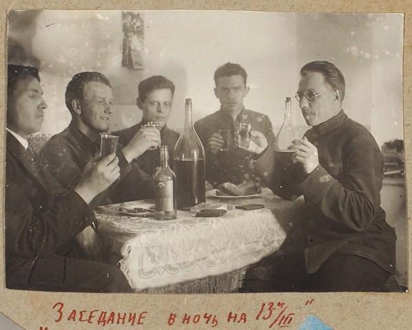 Альбом «Служба и быт сотрудников военного госпиталя в Средней Азии». [Ташкент; Самарканд, 1928-1929].